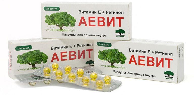 Какие витамины попить для повышения потенции