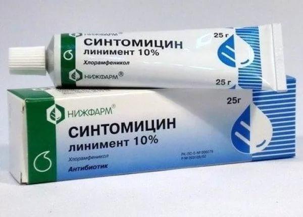 Простудные прыщи на лице — лечение