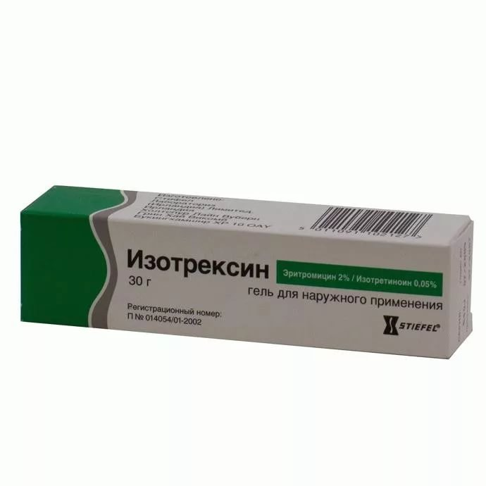 Ретиноиды от прыщей – препараты, местные, крем, названия