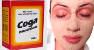 Сода от прыщей на лице – маска, помогает ли, отзывы