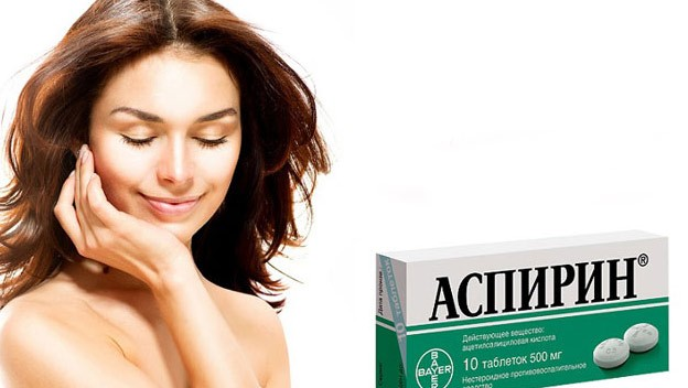 Ацетилсалициловая кислота от прыщей – для лица, аспирин, помогает ли, маска