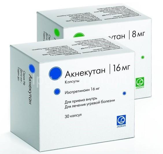 Таблетки Акнекутан - инструкция по применению, отзывы, аналоги