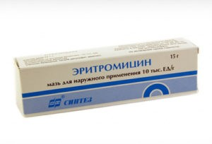 Эритромициновая мазь от прыщей - на лице, инструкция, аналоги