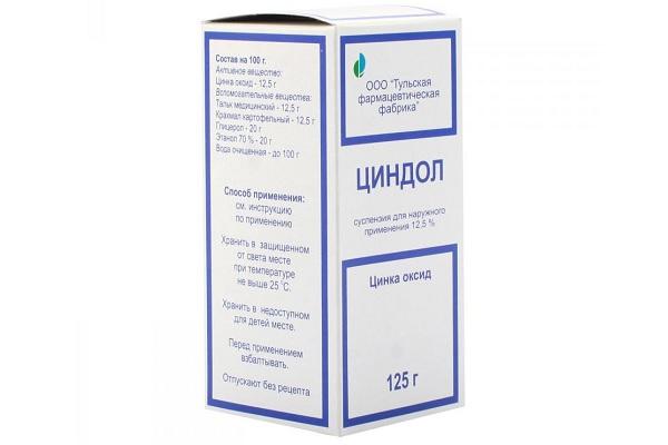 Упаковка болтушки Циндол
