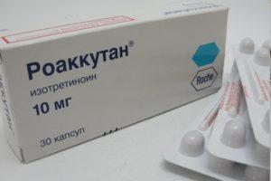 Изотретиноин - инструкция по применению, от прыщей, отзывы, аналоги