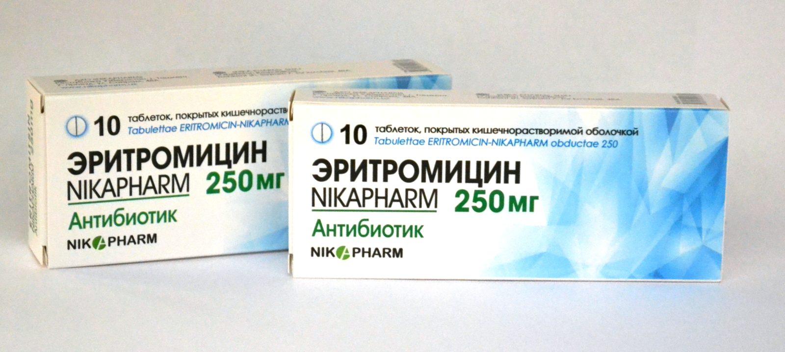 Эритромицин от прыщей – таблетки, инструкция, как принимать, отзывы