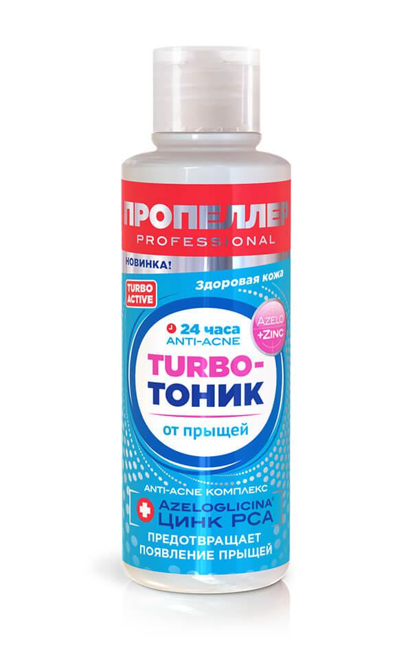 Turbo-Тоник Пропеллер